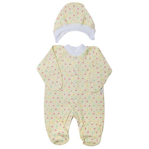 Купить Комплект одежды Клякса размер 20-62, желтый, Комплекты
