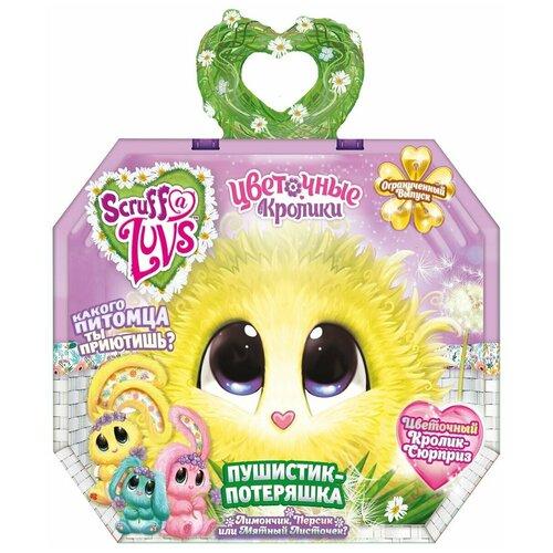Мягкая игрушка-сюрприз Scruff a Luvs Пушистик-потеряшка Blossom bannies