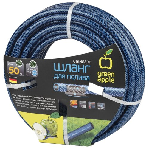 Шланг Green Apple для полива Стандарт 1/2 50 метров синий hose поливочный green apple gwgh1 034 length 50 m diameter 12mm 1 2 inch
