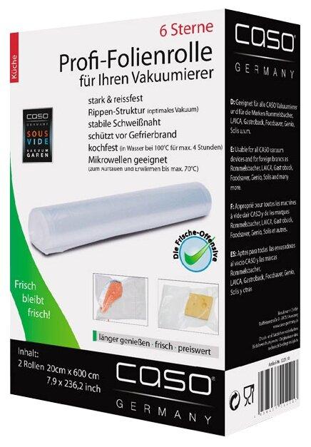 Caso Пленка 20×600 для вакуумного упаковщика
