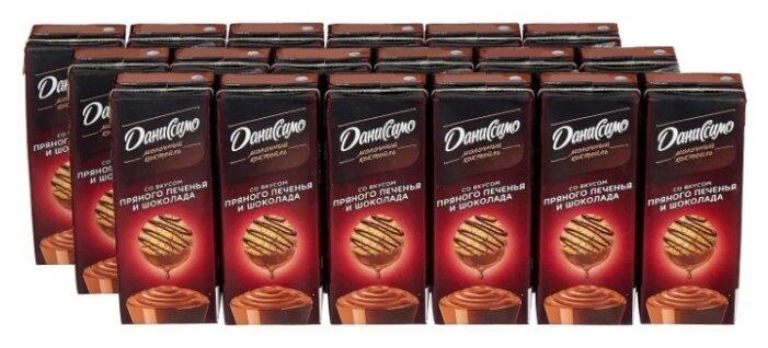 Молочный коктейль Даниссимо Пряное печенье и шоколад 2.5%, 215 г, 18 шт.