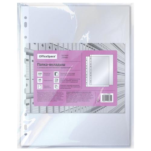 Купить OfficeSpace Папка-вкладыш с перфорацией А4, глянцевая, бюджет, 100 шт прозрачный, Файлы и папки