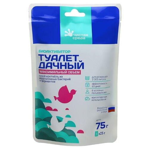 Чистая среда Биоактиватор Туалет дачный максимальный объем 3 шт.