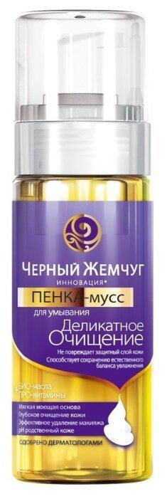 Стоит ли покупать Черный жемчуг пенка-мусс для умывания Деликатное очищение, 150 мл - 31 отзыв на Яндекс.Маркете