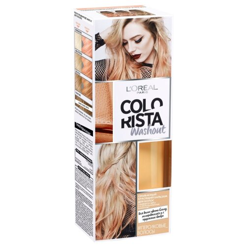 L'Oreal Paris Colorista Washout для волос цвета блонд, мелированных и с эффектом Омбре, оттенок Персиковые Волосы, 80 мл