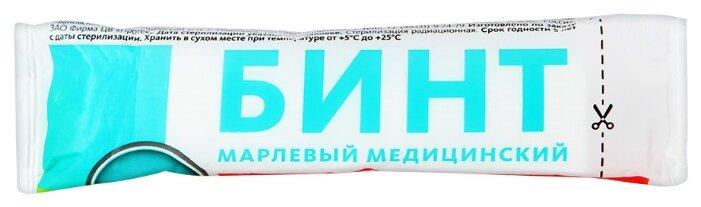 Клинса бинт стерильный медицинский высокой плотности 7х14см