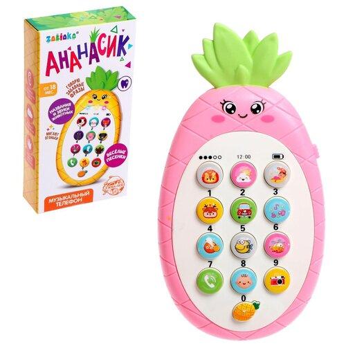 Купить ZABIAKA Музыкальный телефон Милый ананасик розовый, свет, звук SL-04616 5148885, Развивающие игрушки