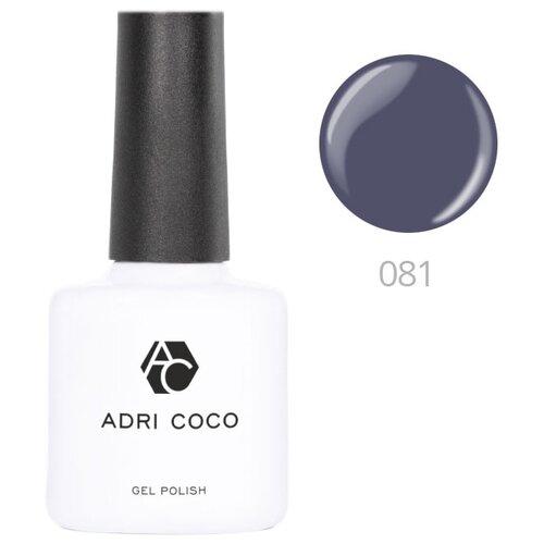 Купить Гель-лак для ногтей ADRICOCO Gel Polish, 8 мл, 081 антрацитовый