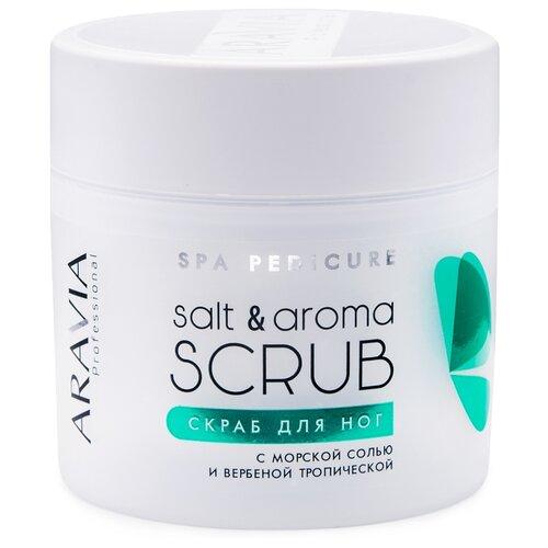 Купить ARAVIA Professional Скраб для ног с морской солью и вербеной тропической Salt&Aroma Scrub, 300 мл
