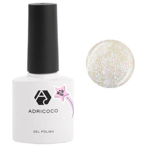 Гель-лак для ногтей ADRICOCO #ТЫЗВЕЗДА, 8 мл, №03 Роскошная