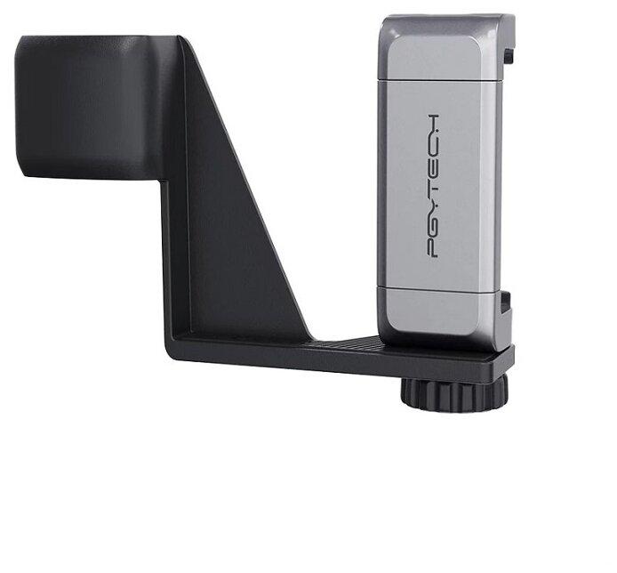 Держатель аксессуаров адаптер PGYTECH OSMO Pocket Phone Holder Set (P-18C-027)