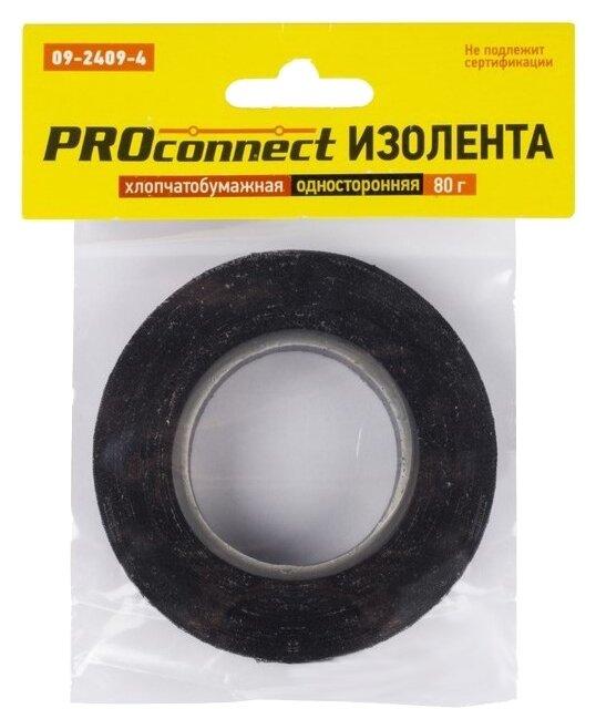 Изолента PROconnect 18мм x 11,3 м (односторонняя)
