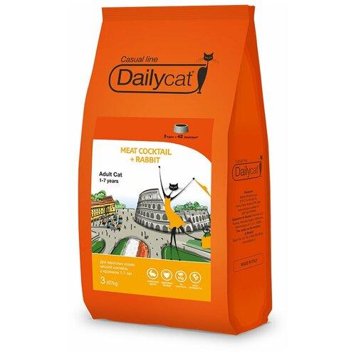 Сухой корм для кошек DailyCat с кроликом 3 кг