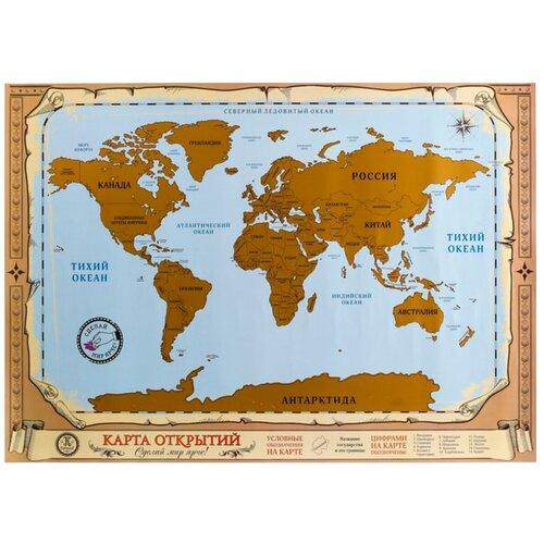 Страна Карнавалия Карта мира (Карта открытий) в тубусе со скретч-слоем (4546025), 70 × 50 см страна карнавалия карта мира со скретч слоем мир в твоих руках 3504252 70 × 50 см