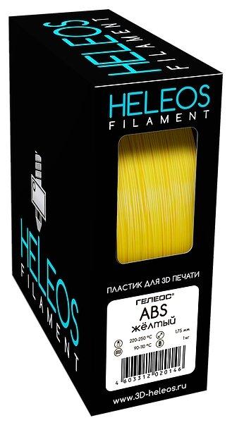 ABS пластик Heleos 1.75 мм желтый