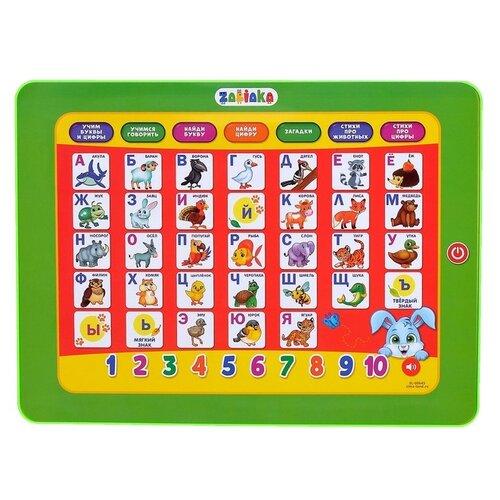 Купить Планшет Zabiaka Алфавит (3567593) зелeный, Детские компьютеры