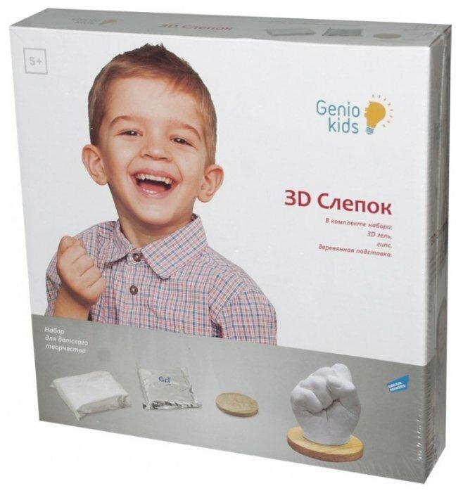 Genio Kids 3D слепок (7504)