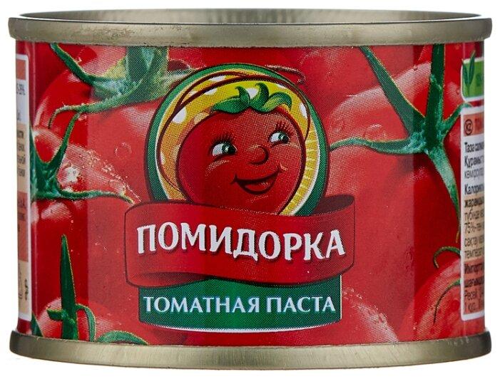 Паста Помидорка томатная, 70г