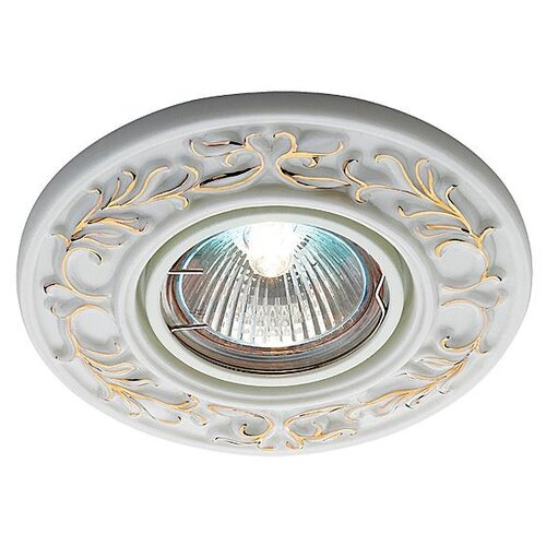 Фото - Встраиваемый светильник Novotech FARFOR 369869 встраиваемый светильник novotech neviera 142 370168