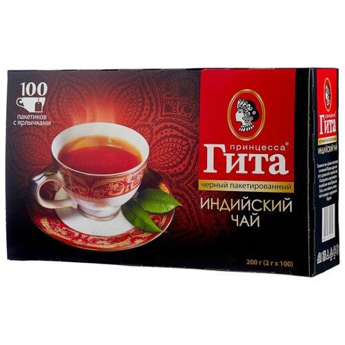Чай черный Принцесса Гита Индия, 200 г 100 шт.