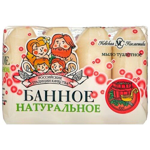 Мыло кусковое Невская Косметика Банное, 4 шт., 100 г биотон косметика