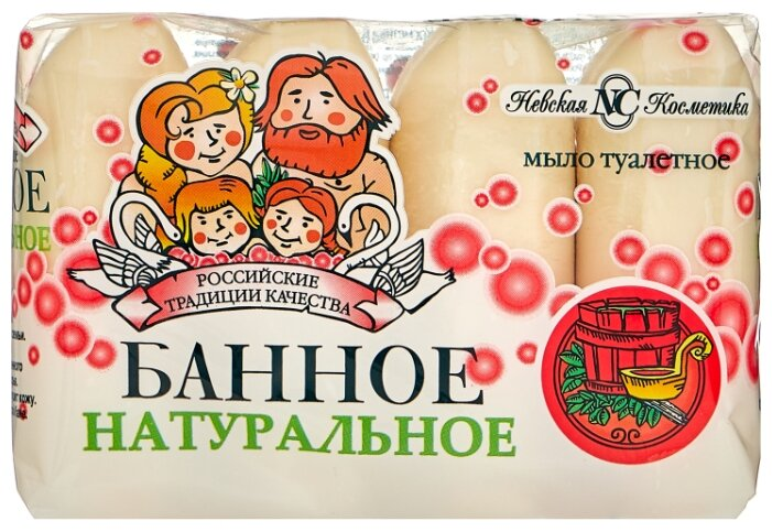 невская косметика банное мыло купить в москве