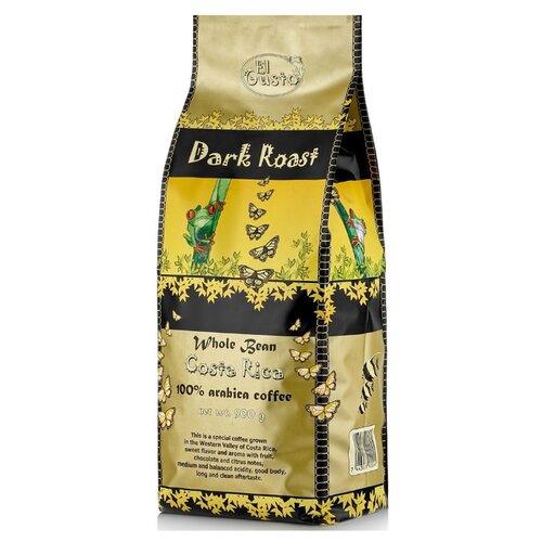 Кофе в зернах El Gusto Dark Roast, арабика, 900 г термокружка el gusto grano 113b blue 470 мл