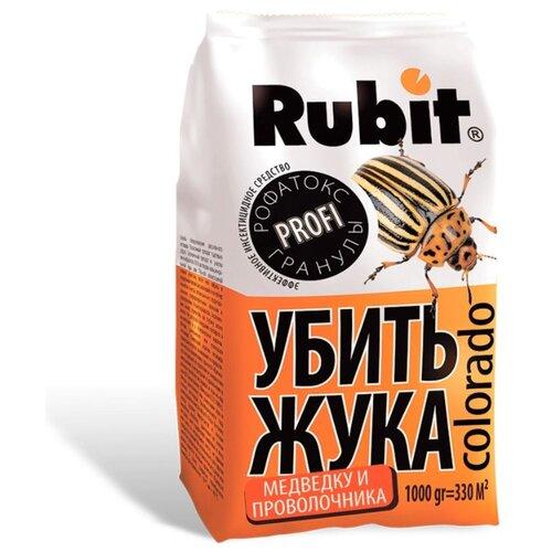 Рофатокс гранулы от колорад. жука и других вред. 1кг, Рубит