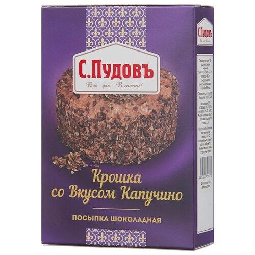 С.Пудовъ посыпка шоколадная Крошка со вкусом капучино 90 г коричневая