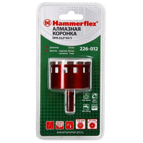 цена на Коронка Hammer 226-012 53 мм