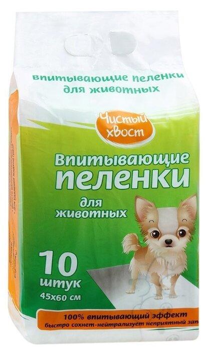 Пеленки для собак впитывающие Чистый хвост 56485/CT604510