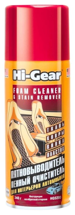 Hi-Gear Пенный очиститель и пятновыводитель салона автомобмля HG5200, 0.34 кг