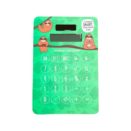 Калькулятор карманный ArtFox Ленивец 4296497 зеленый