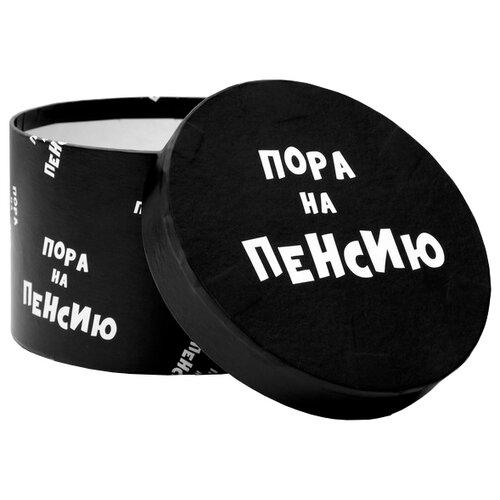 Фото - Коробка подарочная Мишель Фокс Пора на пенсию 15 х 15 х 10 см черный бабайкин на пенсию в 35 лет