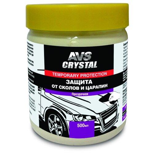 AVS жидкая резина AVK-136 500 мл прозрачный