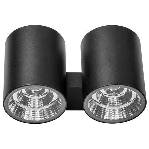 Lightstar Уличный настенный светильник Paro 372574 уличный светильник lightstar paro ls 362674