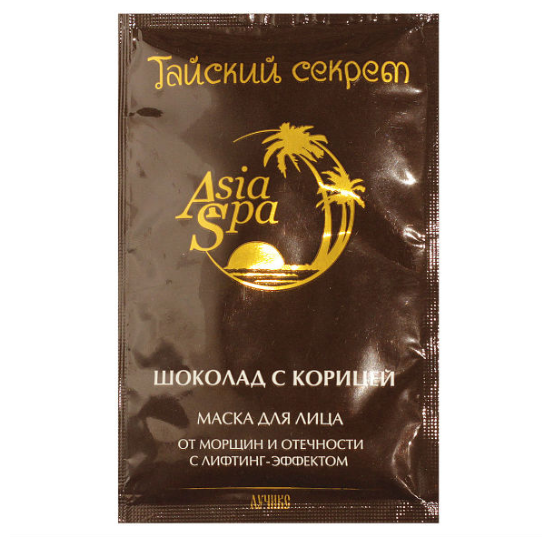 AsiaSpa Маска Шоколад с корицей от морщин и отечности