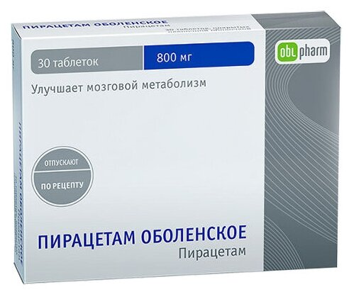 Пирацетам Оболенское таб. п/о 800 мг №30 — купить по выгодной цене на Яндекс.Маркете