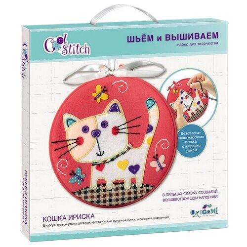Origami Набор для творчества Шьем и вышиваем Кошка Ириска (04081)