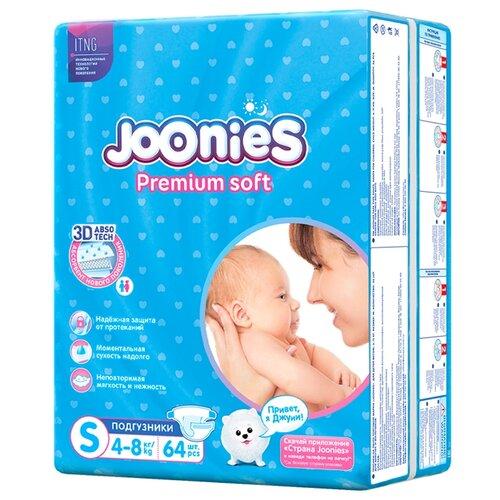 Купить Joonies подгузники Premium Soft S (4-8 кг) 64 шт., Подгузники