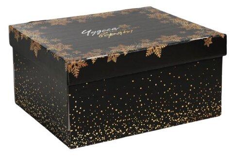 Коробка подарочная Дарите счастье Чудеса случаются 30 × 15 × 24.5 см — купить по выгодной цене на Яндекс.Маркете