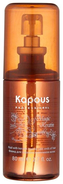 Kapous Professional Fragrance free Флюид для секущихся кончиков волос Magic Keratin