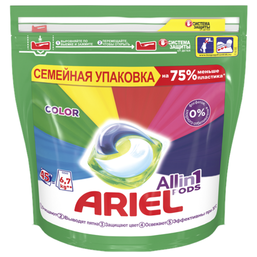 Ariel капсулы Color, пакет, 45 шт капсулы ariel 30 шт ariel