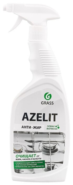 Чистящее средство для кухни Azelit GraSS — купить по выгодной цене на Яндекс.Маркете