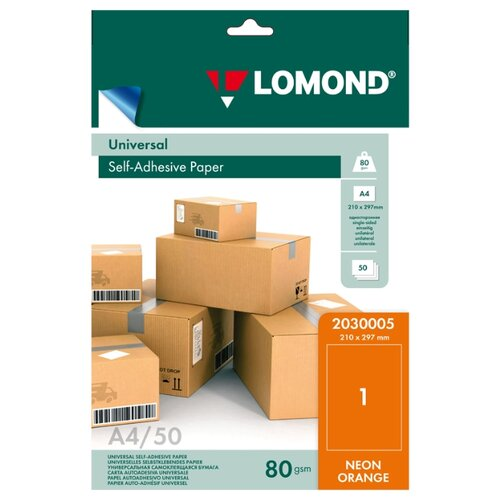 Бумага Lomond A4 2030005 80 г/м² 50 лист. оранжевый 1 шт.