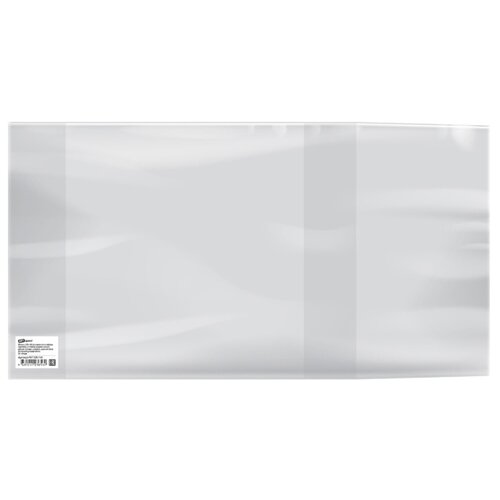 Купить ArtSpace Набор обложек для рабочих тетрадей и прописей Горецкого 243х455 мм, 140 мкм, 50 штук прозрачный, Обложки
