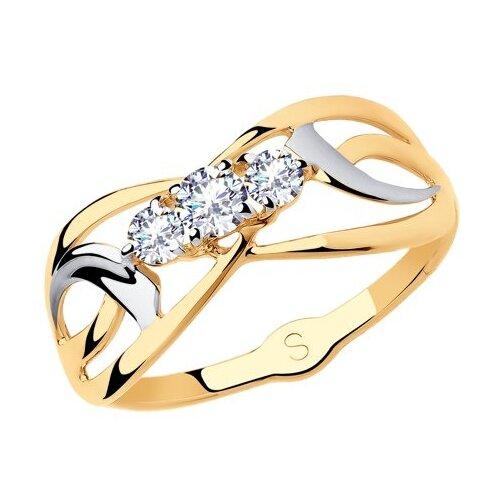 SOKOLOV Кольцо из золота с фианитами 018129, размер 16 фото