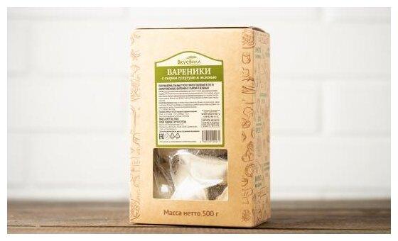 ВкусВилл вареники с сыром сулугуни и зеленью 500 г