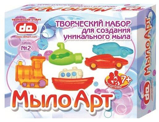 ДетиАрт Мыло Транспорт №2 (DA10002)