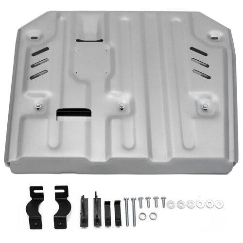 Защита коробки передач и раздаточной коробки RIVAL 333.4604.1 для Porsche, Volkswagen